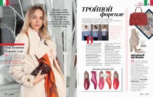Fashion SpecialTR-3