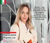 Interview for Mini Magazine Russia