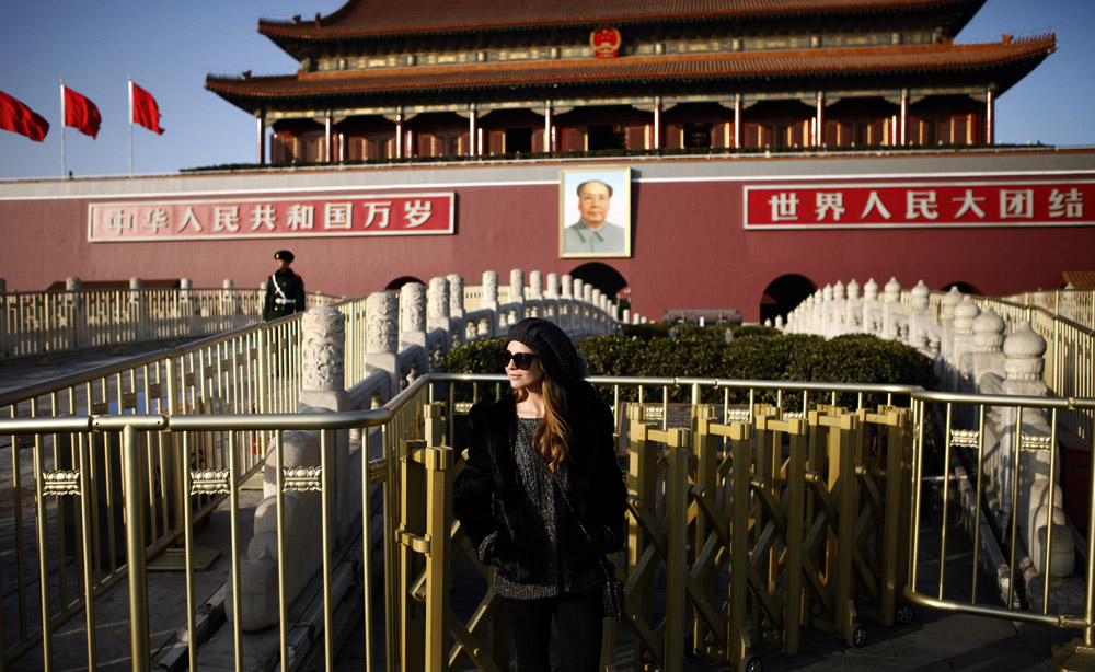 what to wear in beijing