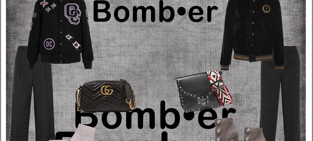 How to style a Vintage Bomber Jacket